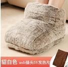 USB充電暖腳寶暖足神器冬天保暖加熱水袋床上睡覺用捂腳墊電暖鞋 小山好物