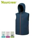 【Mountneer 山林 男 輕量防風SOFT SHELL背心《灰藍》】32V01/保暖背心/休閒背心