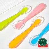 輔食碗勺勺湯匙兒童餐具嬰兒勺子寶寶矽膠軟勺【福喜行】