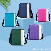 書包課外輔導培訓班定製中小學生男女單肩挎背包補習廣告logo印字 快速出貨