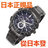 免運費 日本正規貨 SEIKO BRIGHTZ Flight expert 太陽能無線電鐘 男士手錶 SAGA195