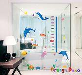 壁貼【橘果設計】海豚身高尺 DIY組合壁貼 牆貼 壁紙 壁貼 室內設計 裝潢 壁貼