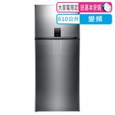 東元610L變頻雙門冰箱R6191XH