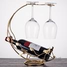歐式紅酒杯架倒掛架子家用葡萄酒杯架現代簡約酒櫃酒架紅酒架擺件 ATF 聖誕鉅惠