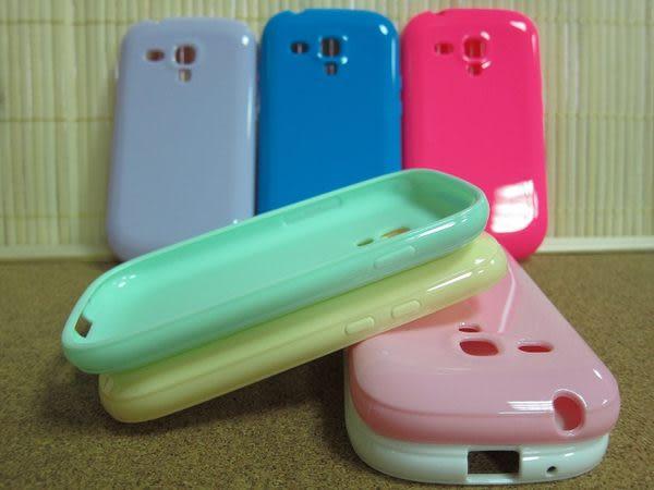 【強尼3c】三星S3 MINI亮面彩色馬卡龍果凍套 I8190 矽膠套 手機殼 保護套mini s3