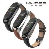MIJOBS 小米手環 4 3 代 替換真皮GT腕帶 米布斯 多色 腕帶 替換帶 測心律 運動 腕帶 真皮 手環