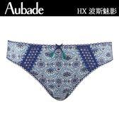 Aubade-波斯魅影S-L印花蕾絲三角褲(藍)HX
