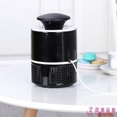 捕蚊燈滅蚊燈家用室內插電式臥室防蚊捕驅蚊神器