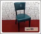{{ 海中天休閒傢俱廣場 }} F43 摩登時尚 餐椅系列  AC-61 愛爾紗造型軟包餐椅