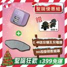 聖誕組合 2.4A 迷你 雙孔 充電器 ...
