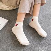 襪子女短襪夏季純棉襪日韓風短筒棉襪白色女襪薄款運動防滑中筒襪
