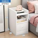 床头柜 超窄款床頭柜迷你小型收納簡約現代簡易床邊小柜子臥室儲物置物架【快速出貨八折鉅惠】