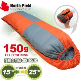 【North Field美國 信封型立體隔間90/10羽絨150g 睡袋《左/橘》】NDS150LO/登山露營/四季款/睡袋