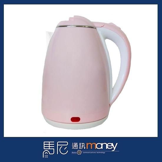 鍋寶 1.8L不鏽鋼快煮壺 KT-9189P/熱水壺/雙層防燙/出水口濾網/熱水瓶/分離式底座【馬尼通訊】