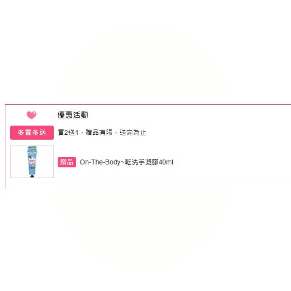 【買2送1贈品】韓國Elastine 奢華香水洗髮精/潤髮乳(600ml) 款式可選【小三美日】