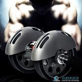 雙十二返場促銷回彈式健腹輪靜音男士胸肌訓練家用健身器材減肚子練腹部腹肌輪