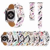 Apple Watch Series 錶帶 S6錶帶 S5錶帶 S4錶帶 S3錶帶 水彩塗鴉風 蘋果錶帶 38mm 40mm 42mm 44mm
