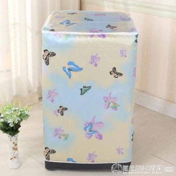 滾筒洗衣機罩海爾防水防曬鬆下三星小天鵝波輪全自動雙缸洗衣機套   圖拉斯3C百貨