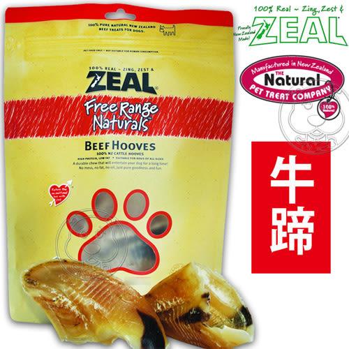 【培菓平價寵物網】ZEAL岦歐》紐西蘭點心|牛蹄|牛肋排(小)-125g