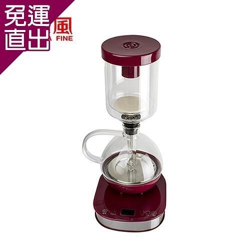 勳風 Day Plus 微電腦智能恆溫虹吸式咖啡機 HF-J85【免運直出】
