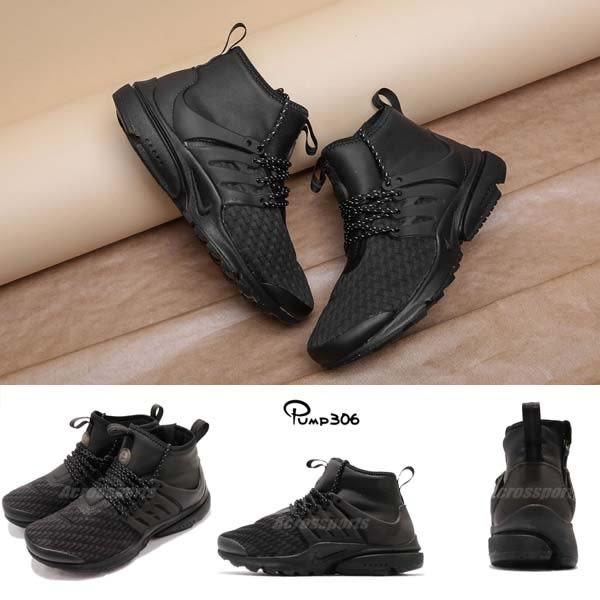 【海外限定】Nike 魚骨鞋 Wmns Air Presto Mid Utility PRM 黑 全黑 休閒鞋 女鞋【PUMP306】 AA0674-003