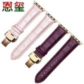 錶帶恩璽彩色牛皮蘋果手錶帶 iwatch錶帶 1代2代3代通用男女38MM 42MM 交換禮物