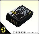 ES數位 Nikon 1 J1 J2 J3 AW1 P1000 專用 ENEL20 EN-EL20 高容量電池 1350mAh 防爆電池