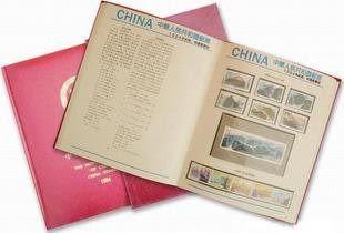 1994年郵票年冊(全年郵票小型張大全)