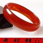 紅瑪瑙手鐲手圍17~21.5A貨-開運避邪投資增值{附保證書}【奇珍館】62a15