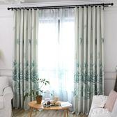 北歐印象絲絨棉麻窗簾半遮光布簡約現代臥室落地窗客廳平面窗xy4532『東京潮流』