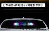 汽車太陽能防追尾燈 爆閃燈雙箭頭警示燈游俠燈改裝后尾燈裝飾燈