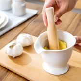 嬰兒米糊研磨碗陶瓷輔食碗蘋果泥工具寶寶手動輔食機研磨器【中秋連假加碼,7折起】