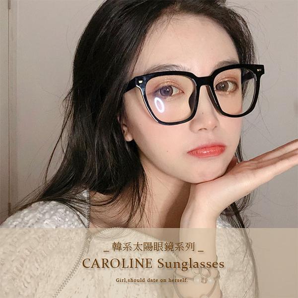 《Caroline》年度最新款素颜神器方形黑框平光眼鏡 72342