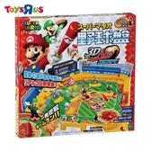 玩具反斗城 EPOCH CO 瑪莉歐3D棒球遊戲盤