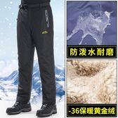 戶外沖鋒褲男冬季加絨加厚高腰寬鬆防水防寒保暖登山滑雪褲女大碼