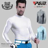 PGM 高爾夫服裝 男士防曬打底衫 防紫外線T恤 冰絲衣服 英雄聯盟