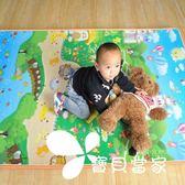 寶寶爬行墊嬰兒加厚爬爬墊環保雙面防潮墊泡沫地墊游戲毯超大定做