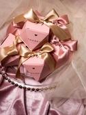 喜糖盒 粉色結婚喜糖禮盒