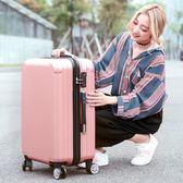 行李箱鋁框拉桿箱萬向輪女旅行箱男20密碼箱子學生皮箱包22寸 萬客城