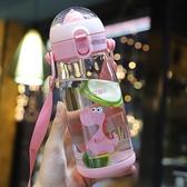 兒童水杯吸管杯夏季寶寶外出攜帶吸管式水壺背帶可愛小孩水瓶防漏【快速出貨】