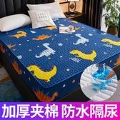 防水夾棉床笠床罩單件隔尿透氣床墊罩加厚防塵席夢思可水洗保護套 名購新品