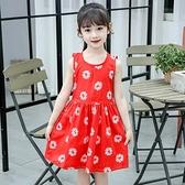 兒童洋裝 兒童洋裝夏2020新款韓版女童裙子夏天薄款洋氣揹心公主裙夏季