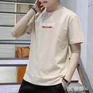 短袖t恤男士2021夏季新款圓領純棉體恤潮牌潮流寬鬆打底衫上衣服T 3C優購