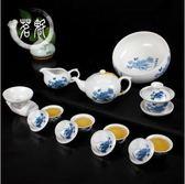 茶具套裝 功夫茶具 陶瓷茶杯套 裝白瓷整套青花瓷茶杯 蓋碗茶具秋季上新