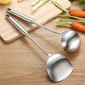 加厚不銹鋼鍋鏟鍋勺2件套廚具炒菜鏟子一體成型炒鏟湯勺中空隔熱「寶貝小鎮」