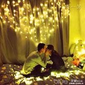 LED心形彩燈閃燈串燈滿天星浪漫愛心燈求婚房間布置臥室裝飾掛燈 深藏blue