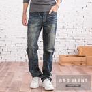 台灣製造復古鬼洗牛仔褲