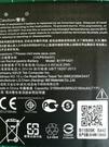 【保固一年】ASUS ZenFone C...