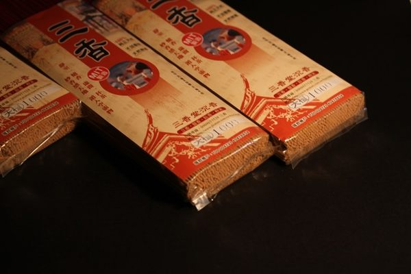 樣品組合包 立香YSB-1 三香 沉香 檀香 環保 無毒 越南 香道 紅土 奇楠 普洱茶 〔三香堂沉香〕