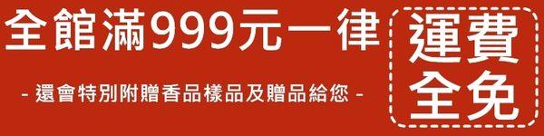 【如意檀香】【如意100000滿貫寶錢】環保金紙,拜拜首選 中元普渡(十本售)